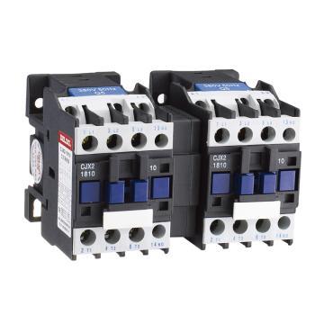德力西DELIXI 可逆接觸器,CJX2-18N/01 380V,CJX218N01Q