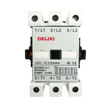 德力西DELIXI 交流线圈接触器,CJX1-45/22 380V,CJX14522Q