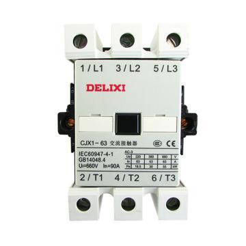 德力西DELIXI 交流线圈接触器,CJX1-63/22 380V,CJX16322Q
