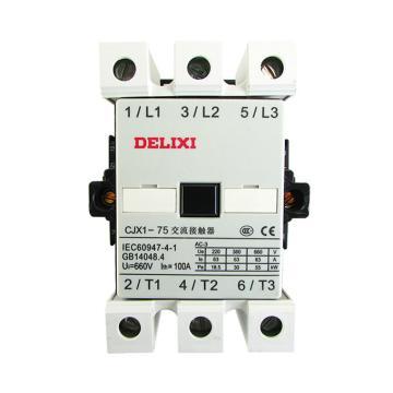 德力西DELIXI 交流线圈接触器,CJX1-75/22 220V,CJX17522M