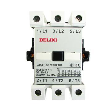 德力西DELIXI 交流线圈接触器,CJX1-85/22 220V,CJX18522M