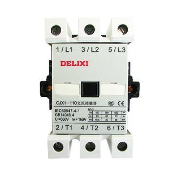 德力西 交流线圈接触器,CJX1-110/22 380V,CJX111022Q