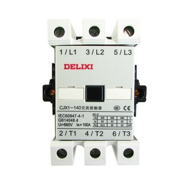 德力西 交流线圈接触器,CJX1-140/22 110V,CJX114022F