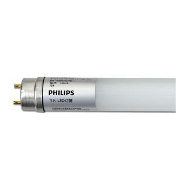 飞利浦 8W T8 LED灯管,飞凡 0.6米 800lm,740 中性光,单端进电 G13