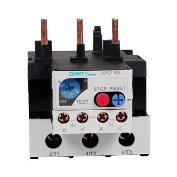 正泰CHINT NR2系列熱繼電器,NR2-93/Z 63-80A