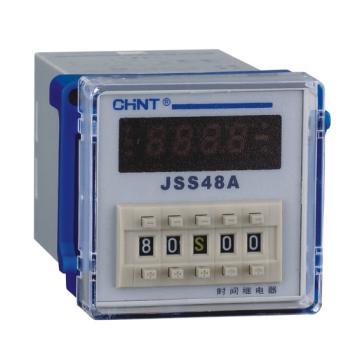 正泰 时间继电器,JSS48A-2Z AC/DC24V~48V