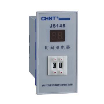 正泰CHINT 时间继电器,JS14S AC220V
