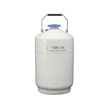 金凤液氮型液氮生物容器,YDS-10L,不含提筒和颈口保护圈