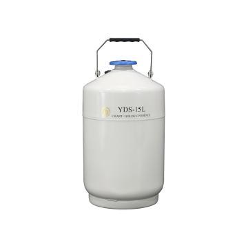 金凤液氮型液氮生物容器,YDS-15L,不含提筒和颈口保护圈