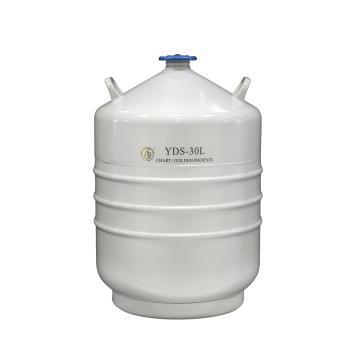 金凤液氮型液氮生物容器,YDS-30L,不含提筒和颈口保护圈