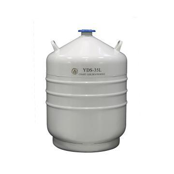 金凤液氮型液氮生物容器,YDS-35L,不含提筒和颈口保护圈