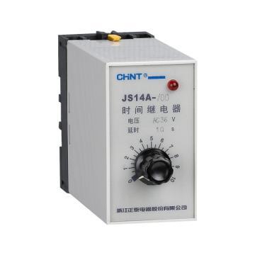 正泰 时间继电器,js14a-120/00 ac127v