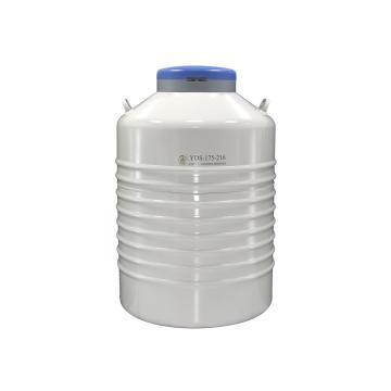 液氮罐,含7个10层的方提桶,YDS-175-216