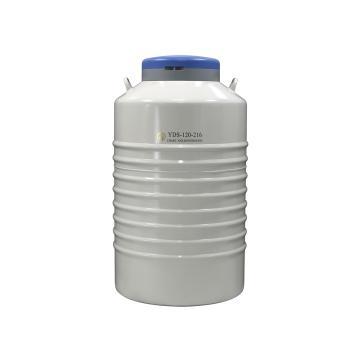 液氮罐,含5个10层的方提桶,YDS-120-216