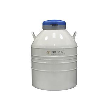 液氮生物容器,YDS-47-127,含6个120mm高的提桶