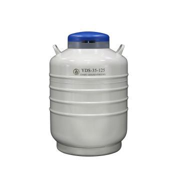 金凤配多层方提筒的液氮生物容器,YDS-35-125,含6个120mm高的提桶