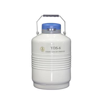 贮存型液氮生物容器,YDS-6
