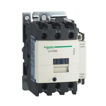 施耐德 交流线圈接触器,LC1D65E7C