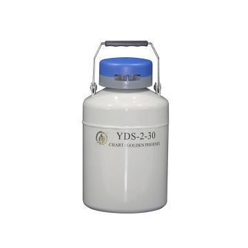 金凤贮存型液氮生物容器,含3个120mm高的提桶,YDS-2-30