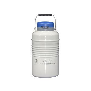 金凤贮存型液氮生物容器,含6个120mm高的提桶,YDS-3