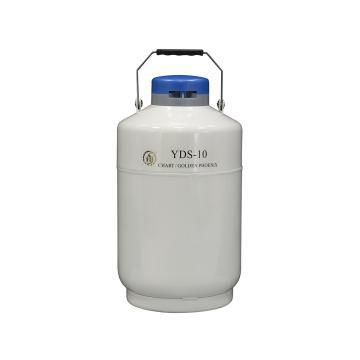 金凤贮存型液氮生物容器,含6个120mm高的提桶,YDS-10