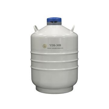 运输型液氮生物容器,YDS-30B,含6个120mm高的提桶