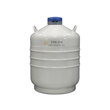 运输型液氮生物容器,YDS-35B,含6个120mm高的提桶