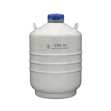 金鳳 貯存型液氮生物容器,含6個120mm高的提筒,YDS-30