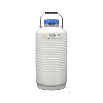 贮存型液氮生物容器,含6个276mm高的提桶,YDS-10A