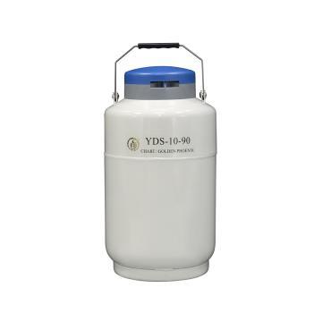 贮存型液氮生物容器,含6个120mm高的提桶,YDS-10-90