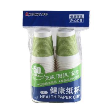 齐心 L301 健康纸杯,50个装9盎司 白  单位:袋