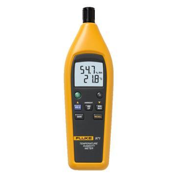 福禄克/FLUKE 温湿度测量仪,FLUKE-971