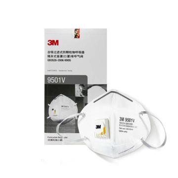 3M 防尘口罩,9501V,KN95 耳戴式,25个/盒