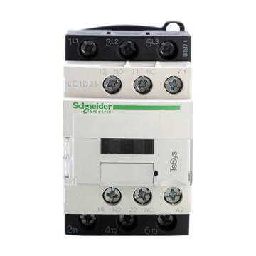 施耐德 直流线圈接触器,LC1D25BDC,25A,24V,三极