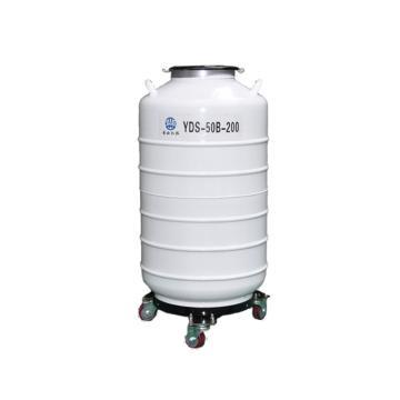 亚西液生物储存两用型容器,YDS-50B-200,容积:50L,防锈铝合金材质