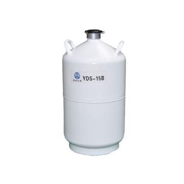 亚西生物储存两用型容器,YDS-15B,容积:15L,防锈铝合金材质