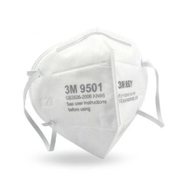 3M 9501 KN95折叠防尘口罩(耳带式),2个/包,50个/盒