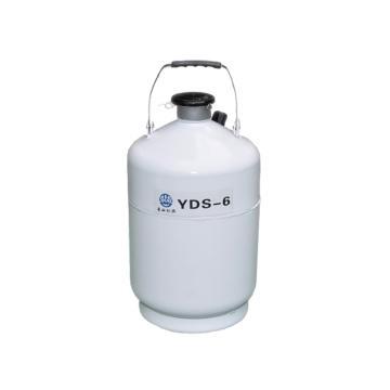 亚西生物储存容器,YDS-6,容积:6L,防锈铝合金材质