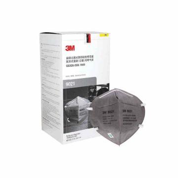 3M 9021折叠式防护口罩,灰色,耳带式,50个/盒