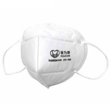 保为康KN90折叠式防尘口罩,耳戴式,9600,白