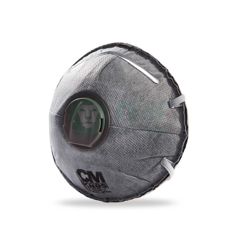 朝美 防尘及有机气体口罩,8228-4,kn95 杯型头带式带阀活性炭防护口罩