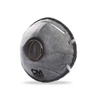 朝美 8228-4杯型头带式带阀活性炭防护口罩-KN95,10只/盒