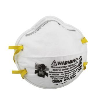 3M 防尘口罩,8110S,N95 小号,20个/盒