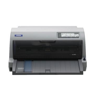 爱普生690K打印机
