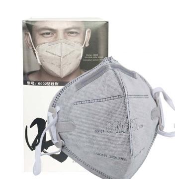 朝美 6002A-2折叠耳带式活性炭防尘口罩-KN95,精装,50只/盒