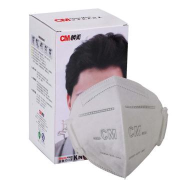 朝美 6002A-1折叠式防尘口罩-KN95,50只/盒