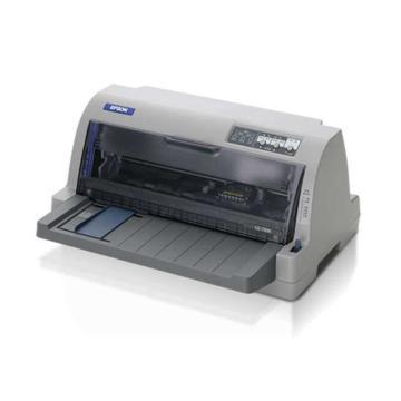 爱普生730K打印机