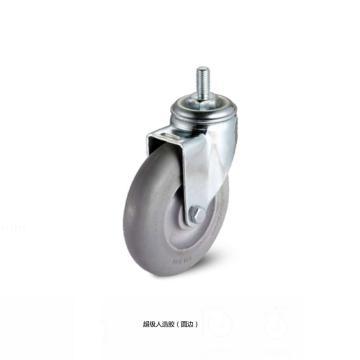 科顺 125聚氨酯丝杆型脚轮,轴承 滚珠,2-5654-95