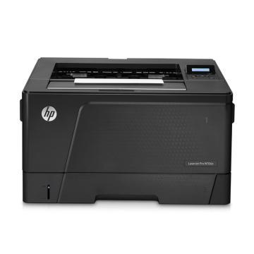 惠普(HP) 黑白激光打印機,A3 含有線網絡 M706n 單位:臺