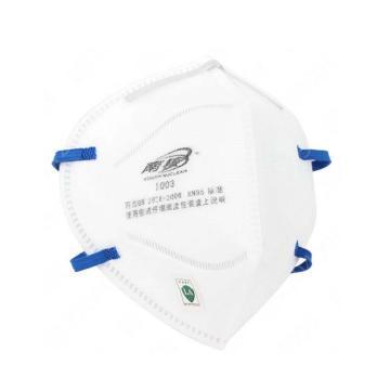 南核 1003 KN95 耳带式防尘口罩,2个/袋,50个/盒